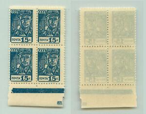 Russia-USSR-1939-SC-713-MNH-block-of-4-rt8616