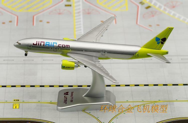 1 400 HOGAN JNAIR BOEING 777 -200ER Passagerarplan Metal plan tärningskast modelllllerlerl