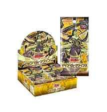 Japanese Yugioh, Maximum Crisis Booster Box Sealed MACR