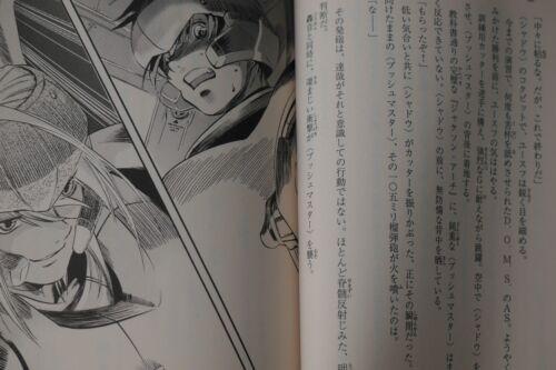 Another 1~12 Complet Set Illustration Shiki Douji Full Metal Panic JAPAN novel