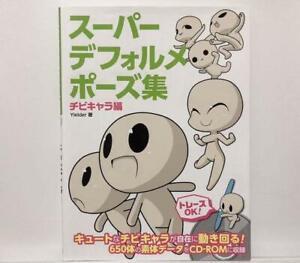 Como-Dibujar-SD-Super-Deformed-Chibi-Pose-Anime-Manga-Arte-Libro-2016