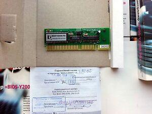 Y2K-Year-2000-BIOS-Fix-Update-Card-ISA-NEW-IN-BOX-Rare