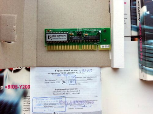 Y2K Year 2000 BIOS Fix Update Card ISA NEW IN BOX Rare
