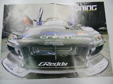 Q64 Poster Mazda RX7  retro Cinzia Maxi tuning-
