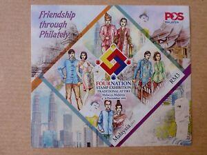 Miniature-Stamp-FV-Rm3-Friendship-Through-Philately