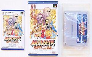 Fatal-Fury-Special-034-Garou-Densetsu-Special-034-Super-Nintendo-SNES-Japan-Import
