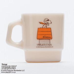Fire-King-Mug-Peanuts-Snoopy-Orange-Reprint-H87W103-mm-215-ml