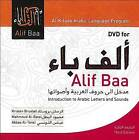 Alif Baa: Introduction to Arabic Letters and Sounds by Abbas Al-Tonsi, Kristen Brustad, Mahmoud Al-Batal (DVD, 2010)