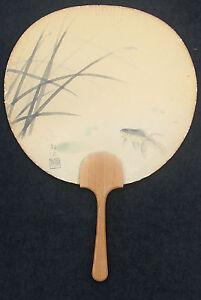 Old japanese uchiwa large paddle fan handpainted carp pond scene ebay - Japanese paddle fan ...