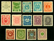 KOREA EMPIRE 1900  YIN YANG  complete set  Sc# 18-33  mint MH - Genuine & RARE