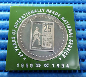 1994 Singapore 25 Years of Operational Ready National Service Medallion