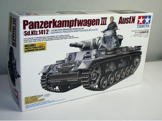 Tamiya 1 35 scale WW2 German Panzerkampfwagen III Ausf N