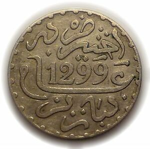 1 Dirham 1299 - Maroc - Marocco - Colonie Francaise Performance Fiable