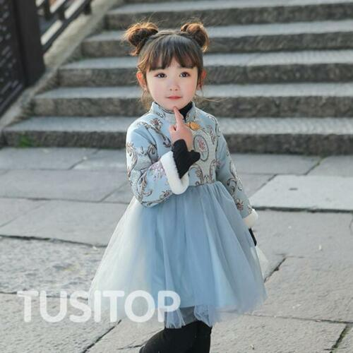 Chinese Style Kids Girls Red Prints Beauty Winter Warm Princess Skirt Red Dress