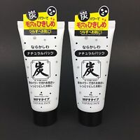 Daiso Natural Pack Charcoal Peel Off Mask