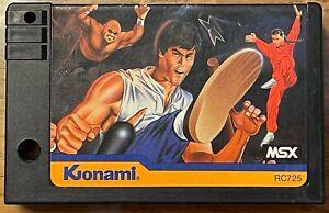 Konami RC725 Yie Ar Kungfu MSX Game