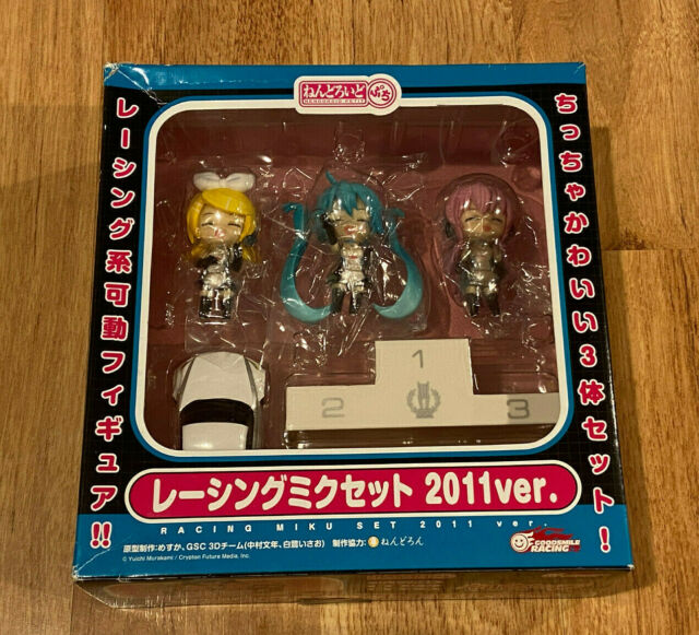 Nendoroid Petit Good Smile RACING HATSUNE MIKU Set 2011 Ver. AUTHENTIC Figure