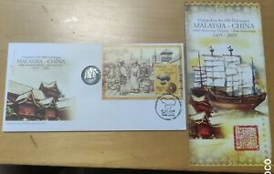 2005 Malaysia China 600 Year Relationship MS Stamp FDC inlaid Cheng Ho Ship Coin