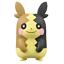Pokemon-Figure-034-Moncolle-034-Japan thumbnail 144