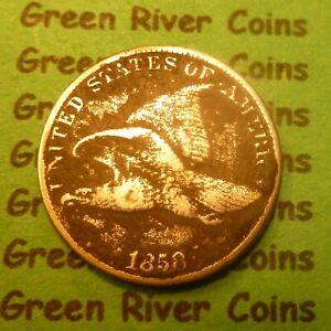 1858  Flying Eagle Cent   #58M      (1856 to 1858)Large Letter