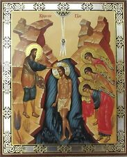 Baptism of our Lord - Russian Icon - Authentic Christian Artwork - Baptism Gift