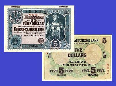NEWFOUNDLAND 1 DOLLARS 1907 UNC Reproduction
