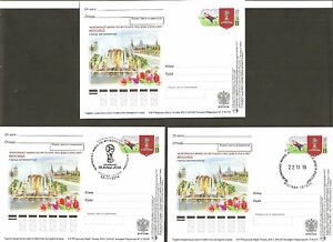 NEU-FDC-22-11-2016-Post-Karte-Russische-Foederation-Fussball-Moskau