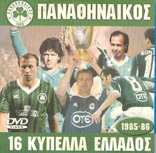 Panathinaikos PAO FC Cup 1985-86 DVD GREEK SOCCER 15 CUPS HIGHLIGHTS