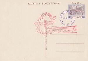 Poland postmark PRZEMYSL - railway locomotive philatelic exhibition (red !!) - Bystra Slaska, Polska - Poland postmark PRZEMYSL - railway locomotive philatelic exhibition (red !!) - Bystra Slaska, Polska