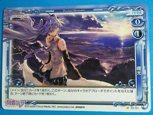 Vocaloid Hatsune Miku Trading Card Precious Memories 02-121 Sunset Scenic