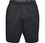 thumbnail 1 - New With Tags Mens Under Armour Gym UA Muscle Athletic Logo Shorts