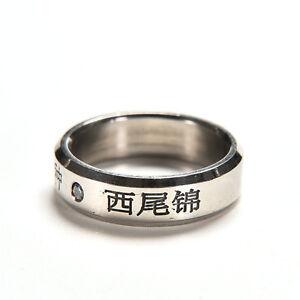 1pc-Cosplay-Anime-Fuer-Tokyo-Ghoul-Ken-Kaneki-Titan-Stahl-Ring-Ringe-Hot-SL