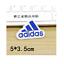 Patch-Toppa-Brand-Logo-Nike-Adidas-Sport-Jordan-Nba-Ricamata-Termoadesiva miniatuur 2
