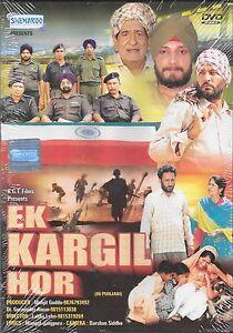 EK-KARGIL-HOR-MEHAR-MITTAL-MANJIT-GUDDU-BOLLYWOOD-PUNJABI-DVD