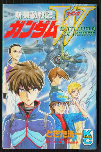JAPAN Kouichi Tokita manga New Mobile Report Gundam W Battlefield of Pacifist
