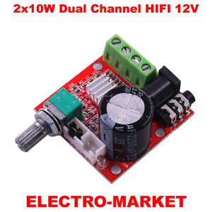 2x10W-Dual-Channel-HIFI-Mini-Audio-Amplifier-PAM8610-Amplificador-12V