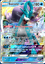 POKEMON-TCGO-ONLINE-GX-CARDS-DIGITAL-CARDS-NOT-REAL-CARTE-NON-VERE-LEGGI Indexbild 61