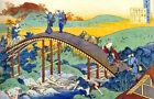 "Vintage Japanese CANVAS ART PRINT Hokusai Hundred Poems bridge poster 16""X12"""