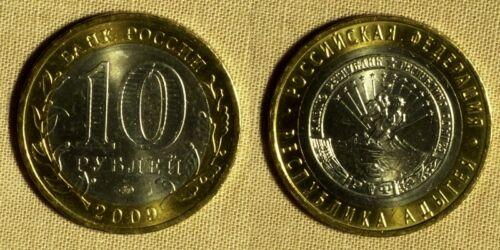 Bimetallic 10 Roubles 2009MMD Respublika Adыgeya  X322 Russia-Post Soviet