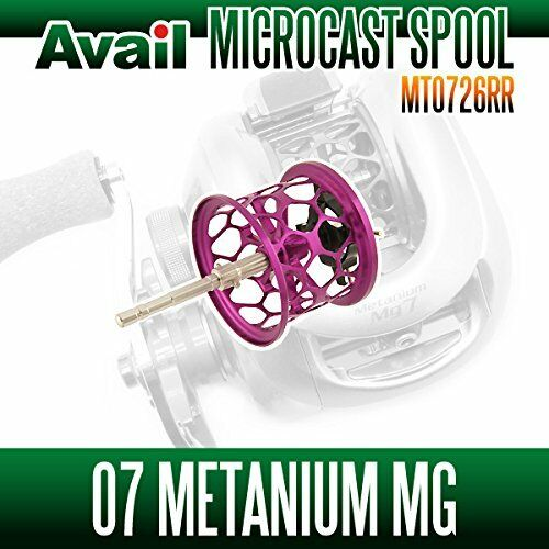 Avail SHIMANO Spool MT0726RR lila for Core100Mg, Metanium CHRONARCH D, 07 Metanium Core100Mg, Mg 71b652