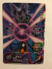 Dragon Ball Heroes SH2-CCP3 3D