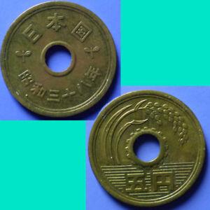 Japan-5-Yen-1963-Showa-38-Y72a
