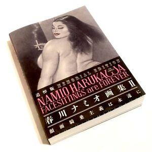 MEMORIAL EDITION NAMIO HARUKAWA FACESITTINGS are FOREVER