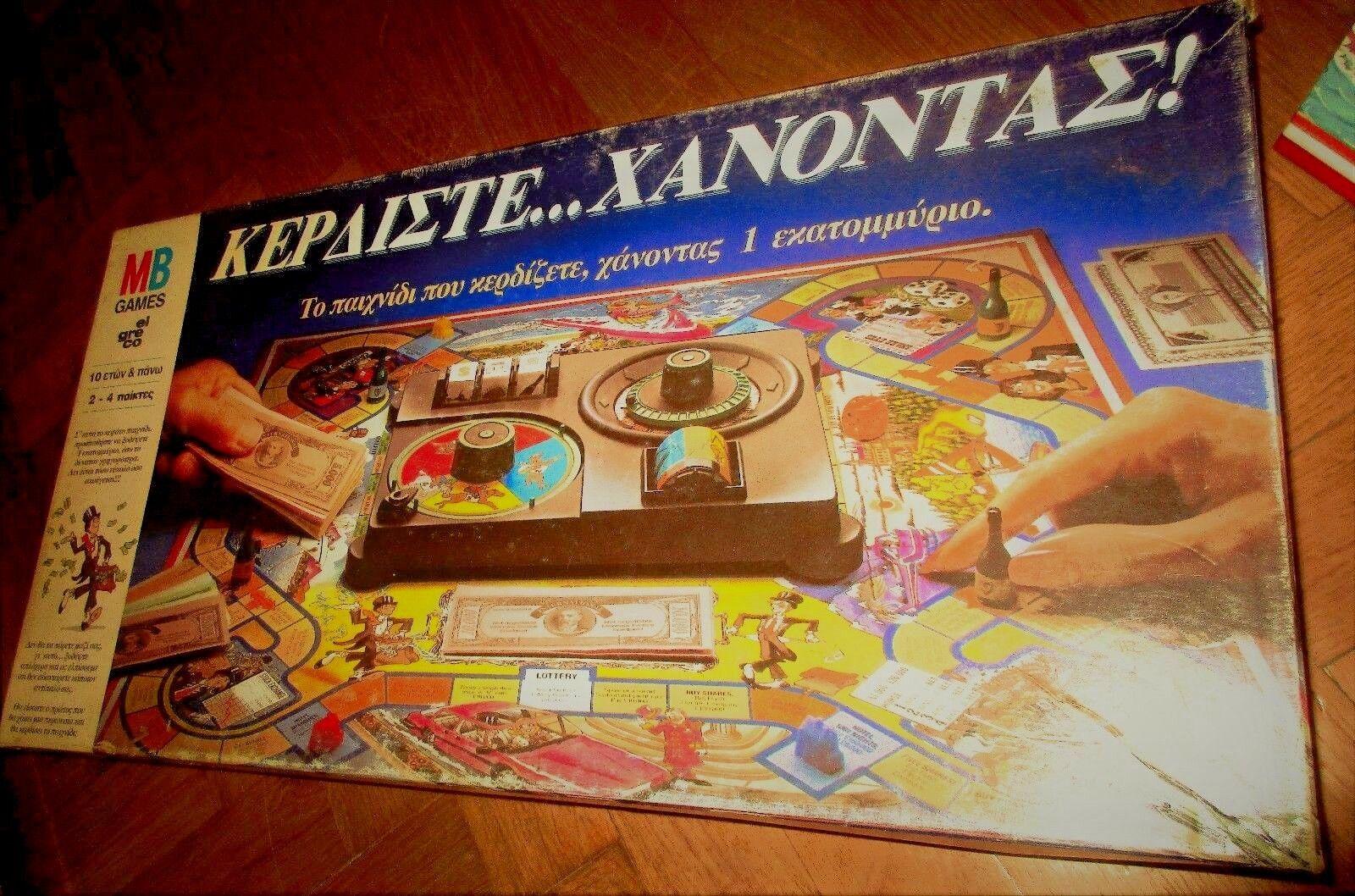VINTAGE RARE GREEK EDITION - - - GO FOR BROKEN - KERDISTE XANONTAS - EL GRECO 80s 979bf3