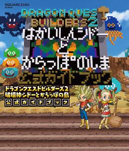Details about DHL) Dragon Quest Builders 2 Official Game Guide Book w/CODE  | Japan Square Enix