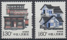 China 1990 ** Mi.2225/26 Haus House Wohnen Habitation ImmobilieProperty [sq5196]