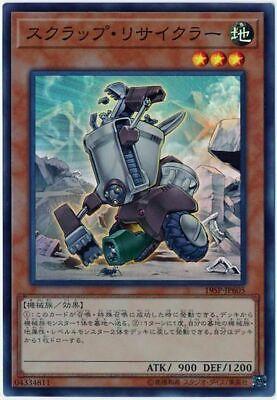 Yugioh Scrap Recycler Super Rare 1st Edition FIGA-EN051 NM