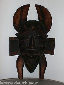masque-africain-art-primitif-art-premier