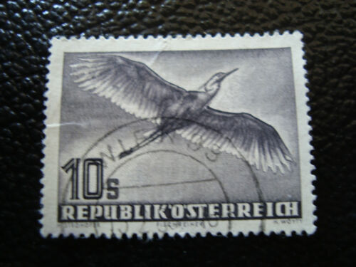 austria stamp yvert and tellier air n° 59 obl stamp austria A3