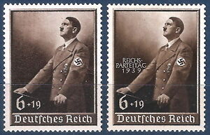 DR-Nazi-3d-Reich-Rare-WW2-Stamp-1937-Overprint-Hitler-039-s-Speech-on-Party-Congress